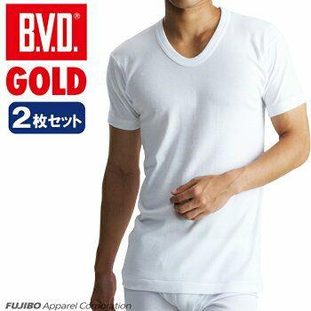GOLD U首半袖シャツ2枚セット