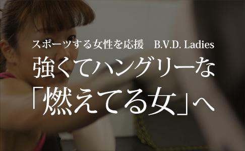 640_ladies_bn