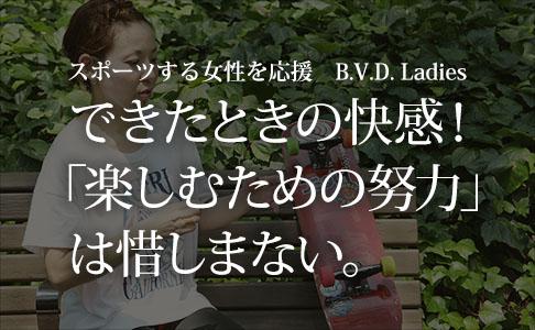 640_ladies_bn_mic