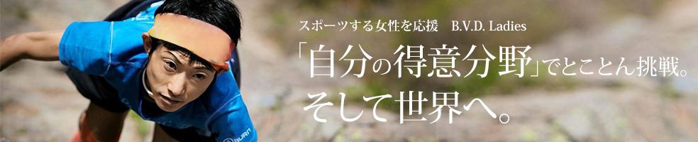 984_ladies_bn_yoshizumi