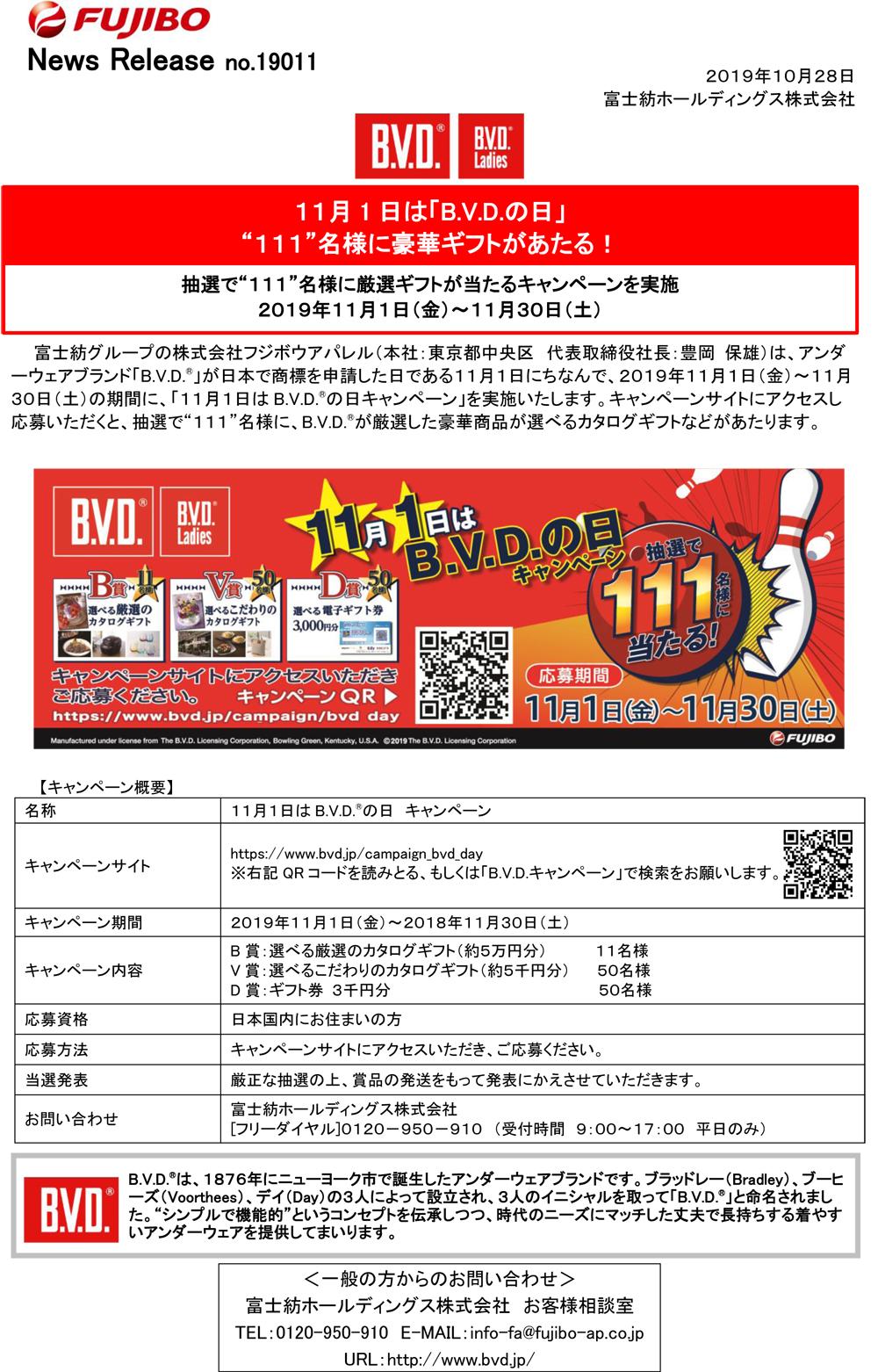 BVD_CP2019